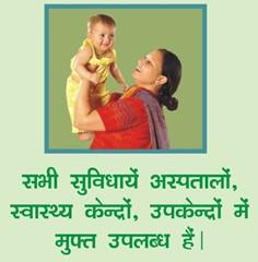 DelhiInfantMortality