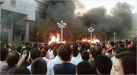 XinjiangRiots
