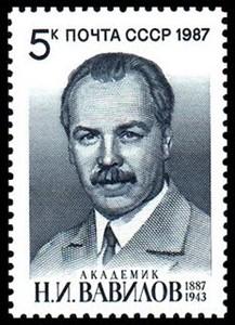 NikolaiVavilovStamp