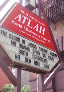 Atlah Birther Sign
