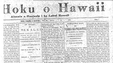 Hawaiian Language