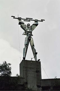 Romanian Electricity Statue